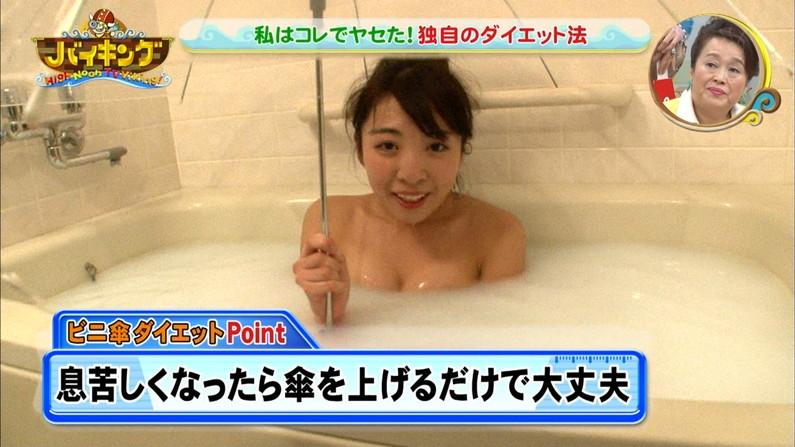 【入浴キャプ画像】際どいシーン満載の温泉レポ!いつポロリしてもおかしくないぞww 05