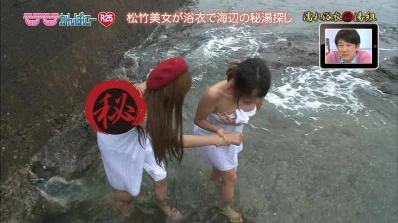 【入浴キャプ画像】際どいシーン満載の温泉レポ!いつポロリしてもおかしくないぞww 10