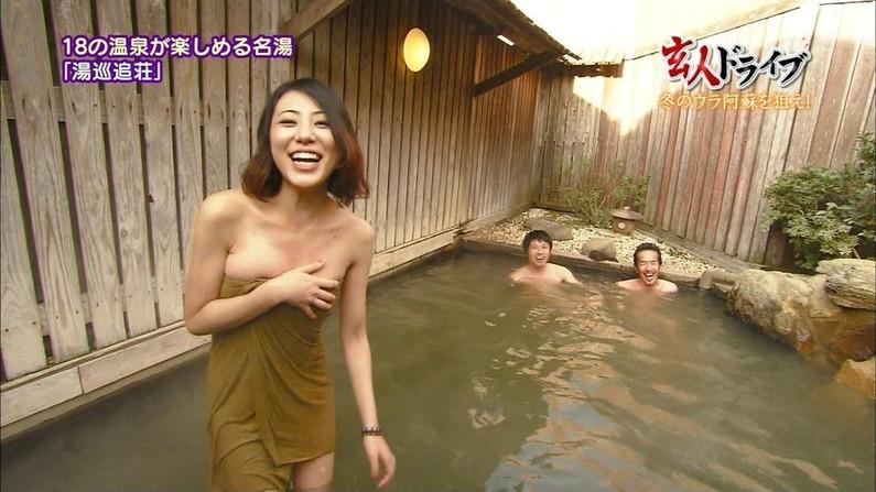 【入浴キャプ画像】際どいシーン満載の温泉レポ!いつポロリしてもおかしくないぞww 14