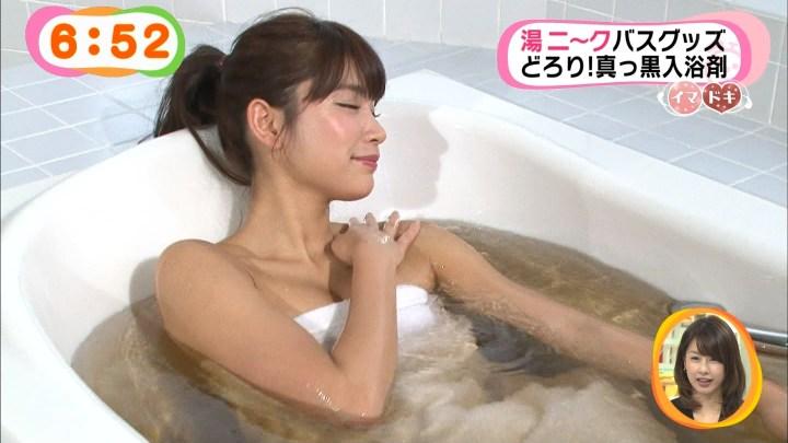 【入浴キャプ画像】際どいシーン満載の温泉レポ!いつポロリしてもおかしくないぞww 18