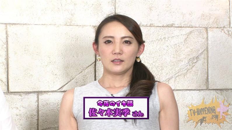 【お宝エロ画像】バコバコTVの「オッパイエクササイズ」とか言うコーナーでもろにハミマンするハプニングが!! 36