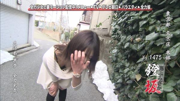 【谷間キャプ画像】胸ちらどころじゃない!常時谷間を強調しながらテレビに出るエロいタレント達ww 10
