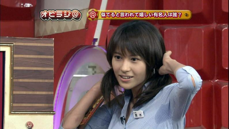 【脇汗キャプ画像】この時期女性タレントにとって一番嫌な放送事故がこちら!! 09