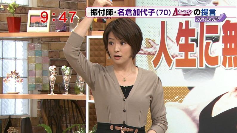 【脇汗キャプ画像】この時期女性タレントにとって一番嫌な放送事故がこちら!! 11