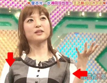【脇汗キャプ画像】この時期女性タレントにとって一番嫌な放送事故がこちら!! 21