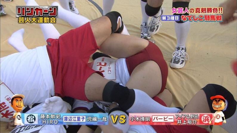 【放送事故画像】女性タレント達の股間をピックアップ!!これって映ってはいけないものまで映ってない?ww 12