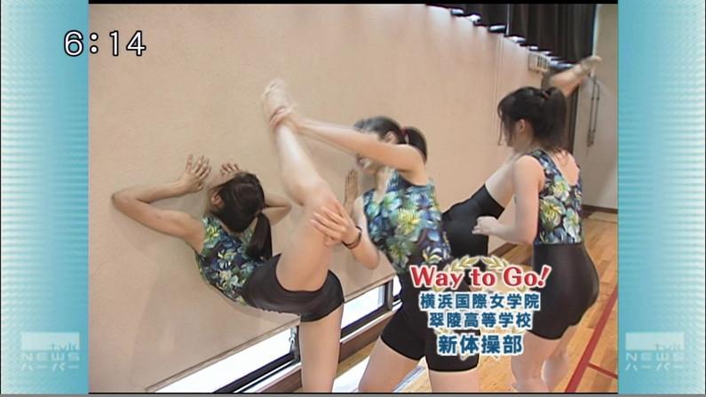 【放送事故画像】女性タレント達の股間をピックアップ!!これって映ってはいけないものまで映ってない?ww 23
