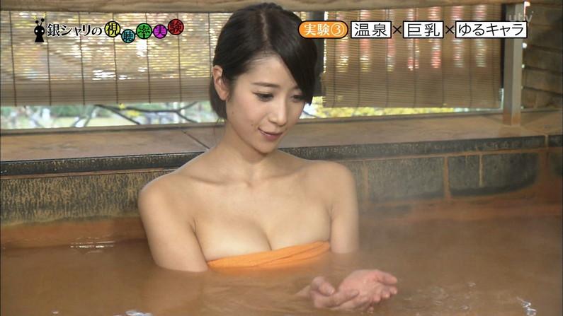 【温泉キャプ画像】お宝満載な温泉レポ!バスタオルからはみ出る巨乳に釘付けww 18