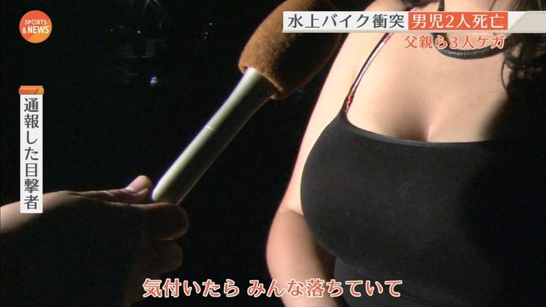 【谷間キャプ画像】巨乳タレント達が見せつける谷間がエロすぎて思わずガン見してしまうほどww 09