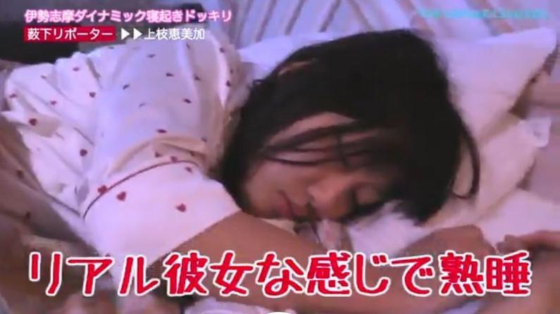 【寝顔キャプ画像】タレント達のこんな可愛い寝顔見てたら添い寝したくなるなぁwww 11