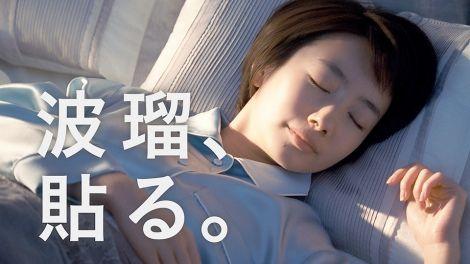 【寝顔キャプ画像】タレント達のこんな可愛い寝顔見てたら添い寝したくなるなぁwww 15