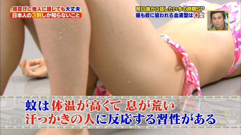 【太ももキャプ画像】ムチムチで張りのあるエロ要素満載な美女の太ももが美味しそうww 08