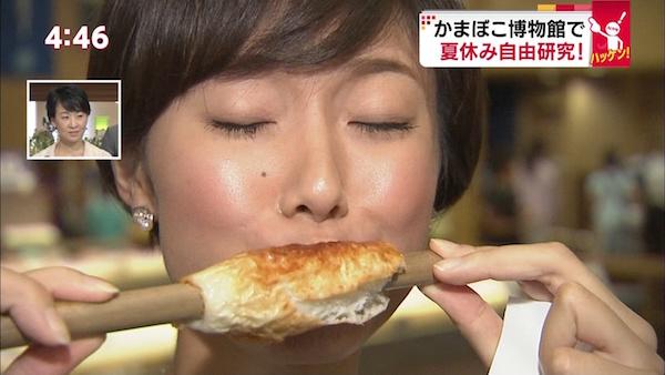【擬似フェラ画像】エロい顔してカメラの前で食レポしてるタレント達に思わず股間が反応www 20