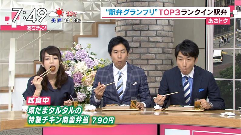 【擬似フェラ画像】エロい顔してカメラの前で食レポしてるタレント達に思わず股間が反応www 23