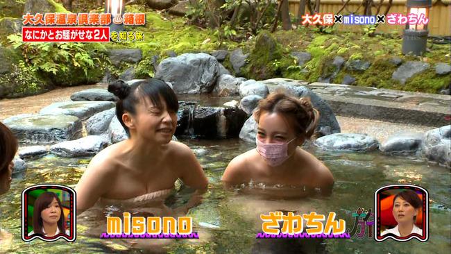 【温泉キャプ画像】温泉とかでこの格好されると物凄くオッパイ見たくてたまらなくなるよなwww 14