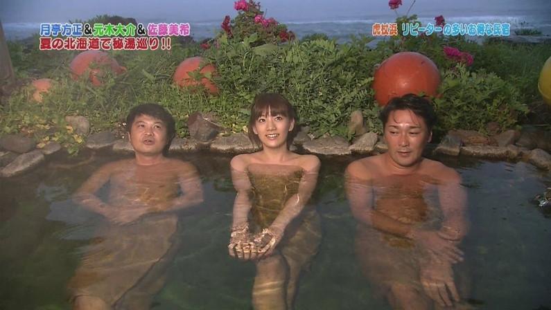 【温泉キャプ画像】温泉とかでこの格好されると物凄くオッパイ見たくてたまらなくなるよなwww 19