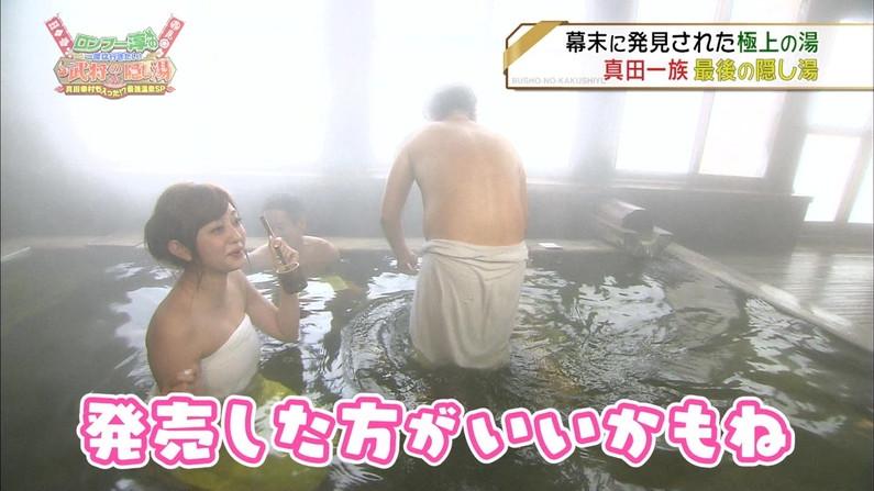 【温泉キャプ画像】温泉とかでこの格好されると物凄くオッパイ見たくてたまらなくなるよなwww 24