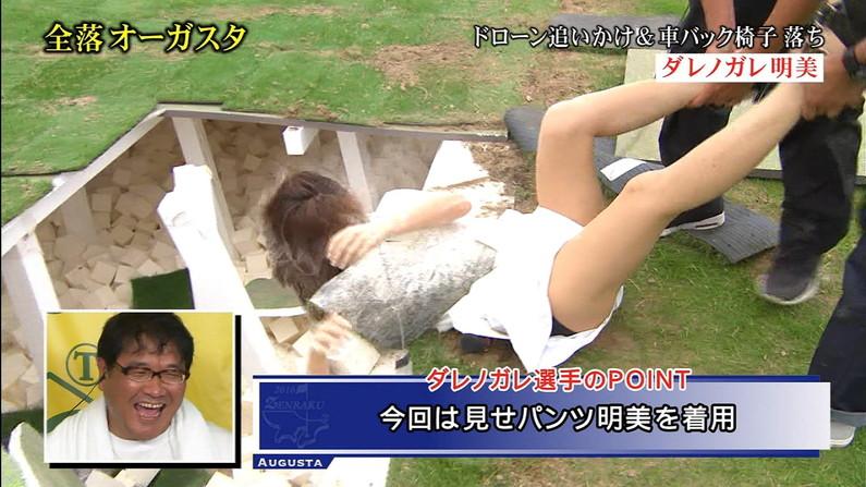 【パンチラキャプ画像】スカートの丈が短すぎて少しでも股開くとパンツが見えちゃうタレント達ww 07