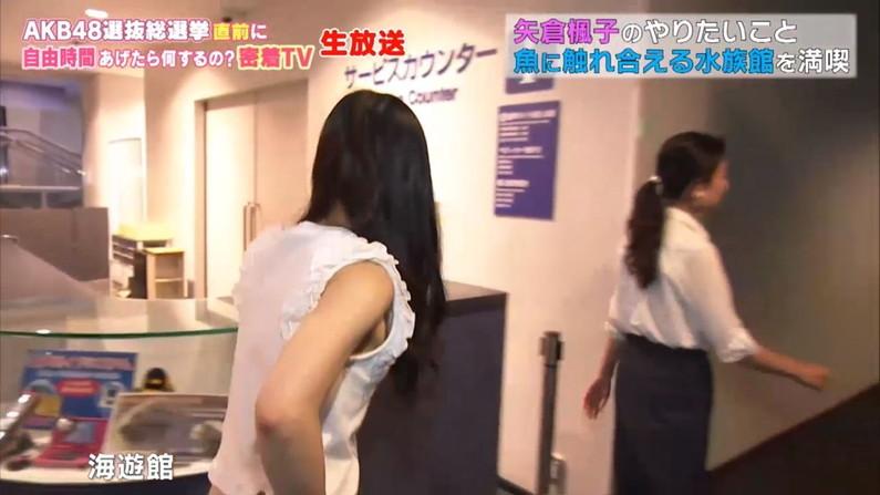 【ブラちらキャプ画像】女子アナ達の服の隙間から可愛いブラジャーが見えちゃうプチハプニングwww 08