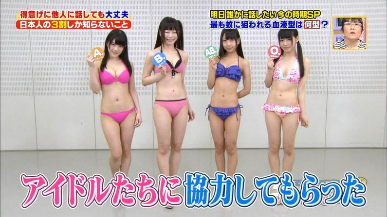 【水着キャプ画像】今年もそろそろこの時期がやって来ました!テレビで紹介、水着美女のオッパイwww 07