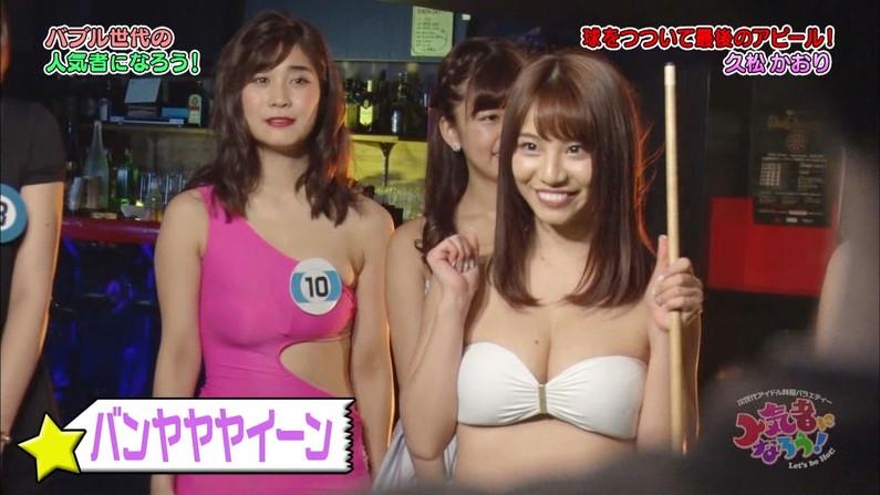 【水着キャプ画像】今年もそろそろこの時期がやって来ました!テレビで紹介、水着美女のオッパイwww 21