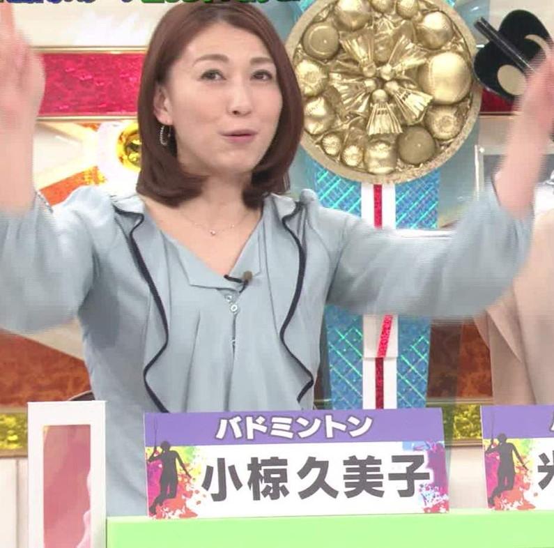 【放送事故画像】この時期になると女性芸能人が一番嫌がるハプニングが続出し始めるのがこれだwww 03
