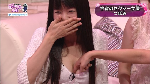 【放送事故画像】こいつらに羞恥心と言うものは無いのか!テレビで恥ずかしい所映される女達! 05