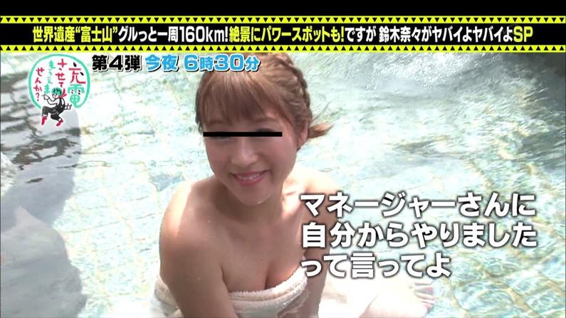 【温泉キャプ画像】芸能人たちの湯船に浮かぶオッパイが激エロでたまらんwww