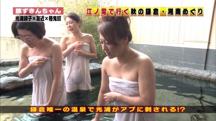 【温泉キャプ画像】芸能人たちの湯船に浮かぶオッパイが激エロでたまらんwww 12