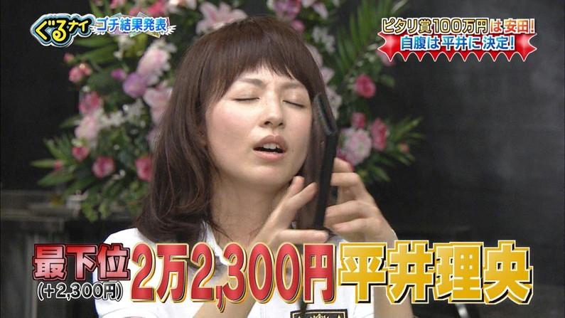 【逝き顔キャプ画像】芸能人の逝き顔が半端なくエロいwこの顔は完全に放送禁止だろwww 24