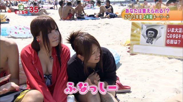 【水着キャプ画像】テレビに映るビキニ美女の豊満なオッパイがぐぅシコすぎてやばいんだがwww 10