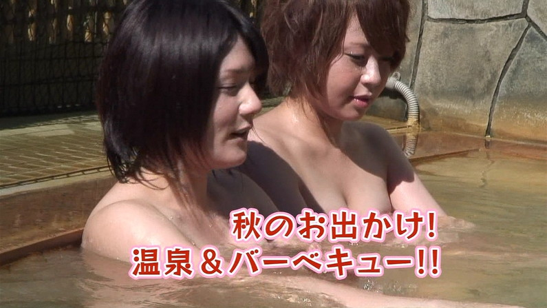 【温泉キャプ画像】ベストポジションにバスタオル巻く芸能人の温泉レポがいやらしすぎるww