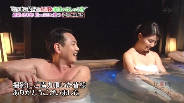【温泉キャプ画像】ベストポジションにバスタオル巻く芸能人の温泉レポがいやらしすぎるww 10