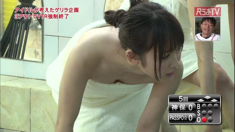 【温泉キャプ画像】ベストポジションにバスタオル巻く芸能人の温泉レポがいやらしすぎるww 12