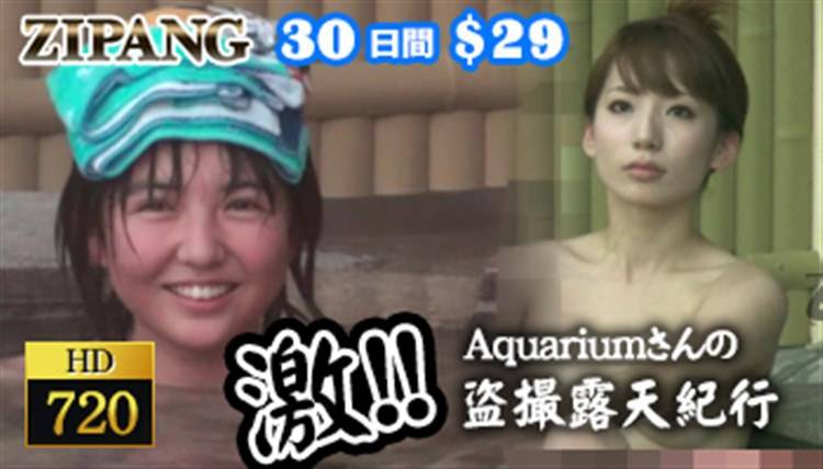 【温泉キャプ画像】ベストポジションにバスタオル巻く芸能人の温泉レポがいやらしすぎるww 13