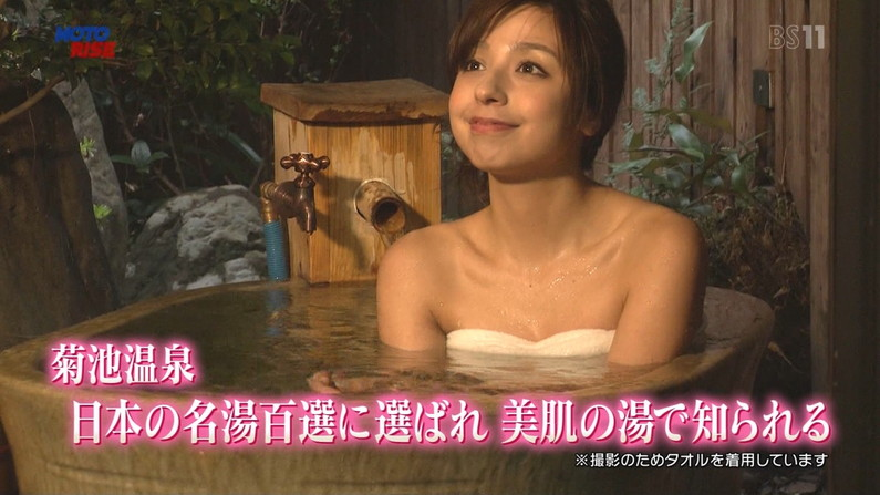 【温泉キャプ画像】ベストポジションにバスタオル巻く芸能人の温泉レポがいやらしすぎるww 18