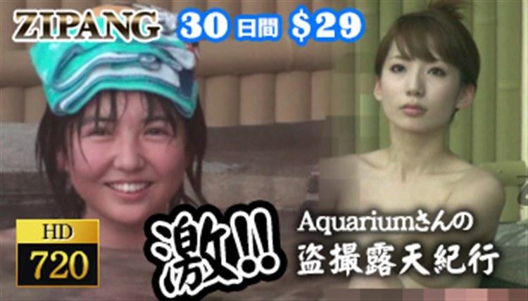 【温泉キャプ画像】ベストポジションにバスタオル巻く芸能人の温泉レポがいやらしすぎるww 19