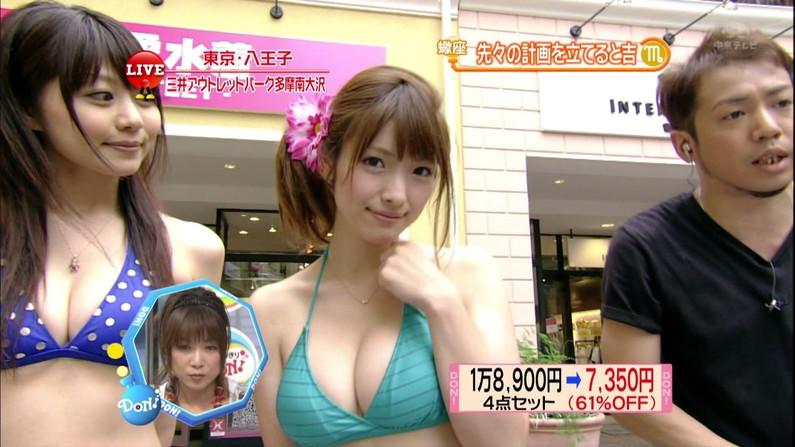 【オッパイキャプ画像】放送事故率80%超えはあるであろう巨乳美女の水着姿ww 16
