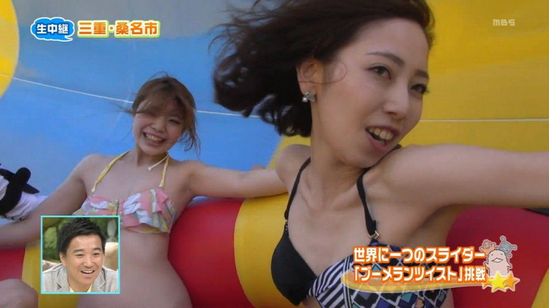 【水着キャプ画像】この時期になると巨乳美女にはこぞってビキニを着せたがるテレビ局www 09
