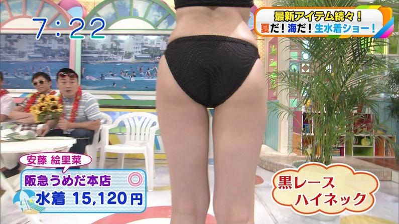 【お尻キャプ画像】テレビに映ったビキニからはみ出る尻肉がムチムチでエロすぎww 07
