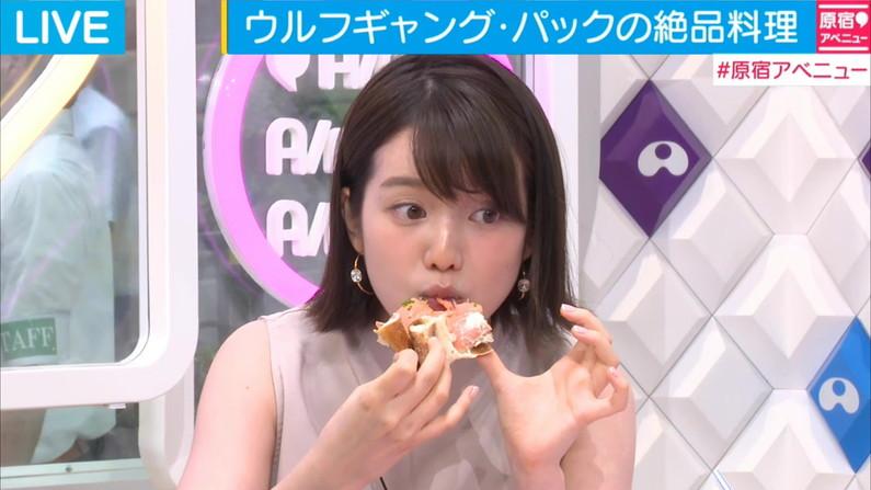【擬似フェラ画像】完全に狙ってるだろと思うほどエロい顔しながら食レポする女達www 04