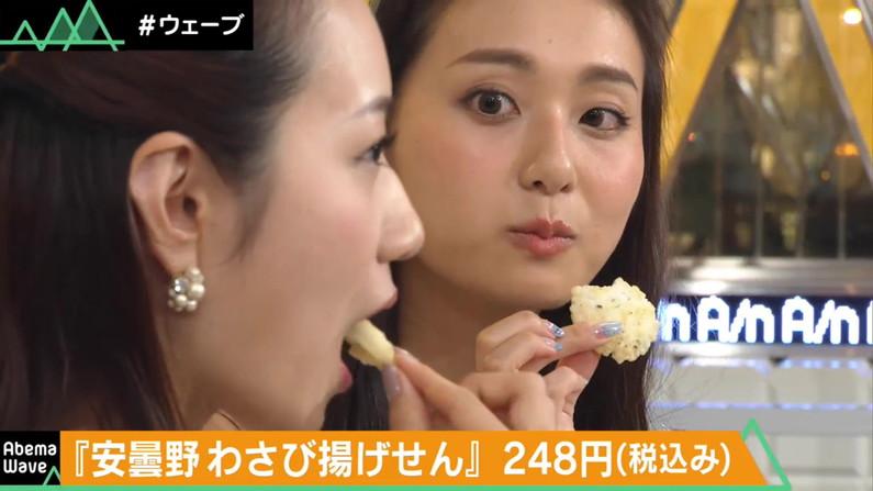 【擬似フェラ画像】完全に狙ってるだろと思うほどエロい顔しながら食レポする女達www 07