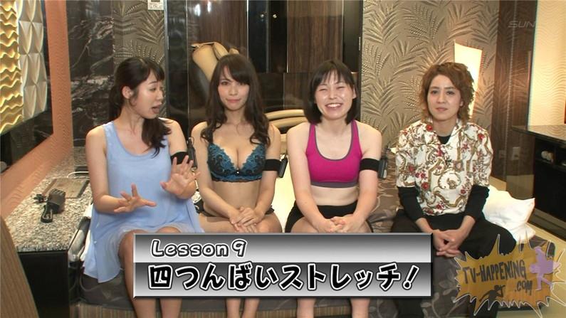 【お宝キャプ画像】エロシーン満載のバコバコTV!Tバックの美女が四つん這いでおねだりポーズww 02