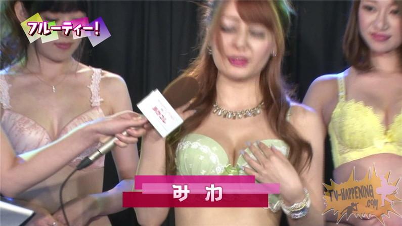 【お宝キャプ画像】エロシーン満載のバコバコTV!Tバックの美女が四つん這いでおねだりポーズww 33