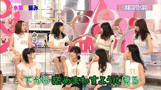 【放送事故画像】TVでパンツが見えてる?んなアホなww見えてるじゃない!!