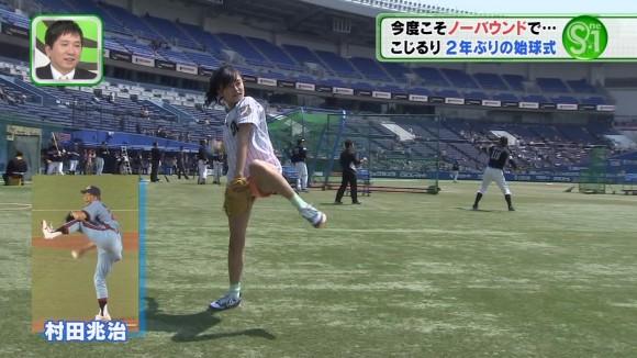 【放送事故画像】TVでパンツが見えてる?んなアホなww見えてるじゃない!! 12
