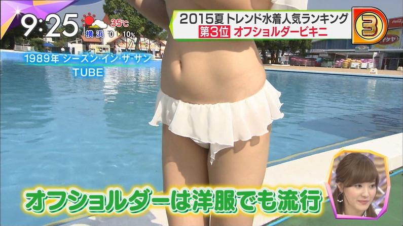 【おへそキャプ画像】テレビに映る美女のおへそが可愛くてイヤラシイ件www 22