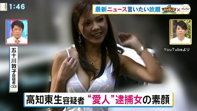 【谷間キャプ画像】テレビで谷間強調する女達だが見せすぎにもほどがあるだろwww