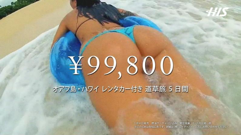 【お尻キャプ画像】テレビに映る水着やブルマが食い込み過ぎてエロさ倍増のお尻キャプ!!