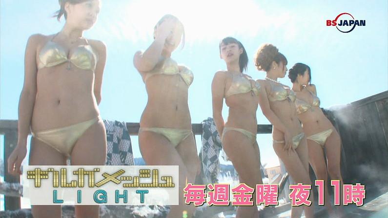 【水着キャプ画像】巨乳の半分以上見えちゃってるビキニ美女がテレビに映りまくりww 20